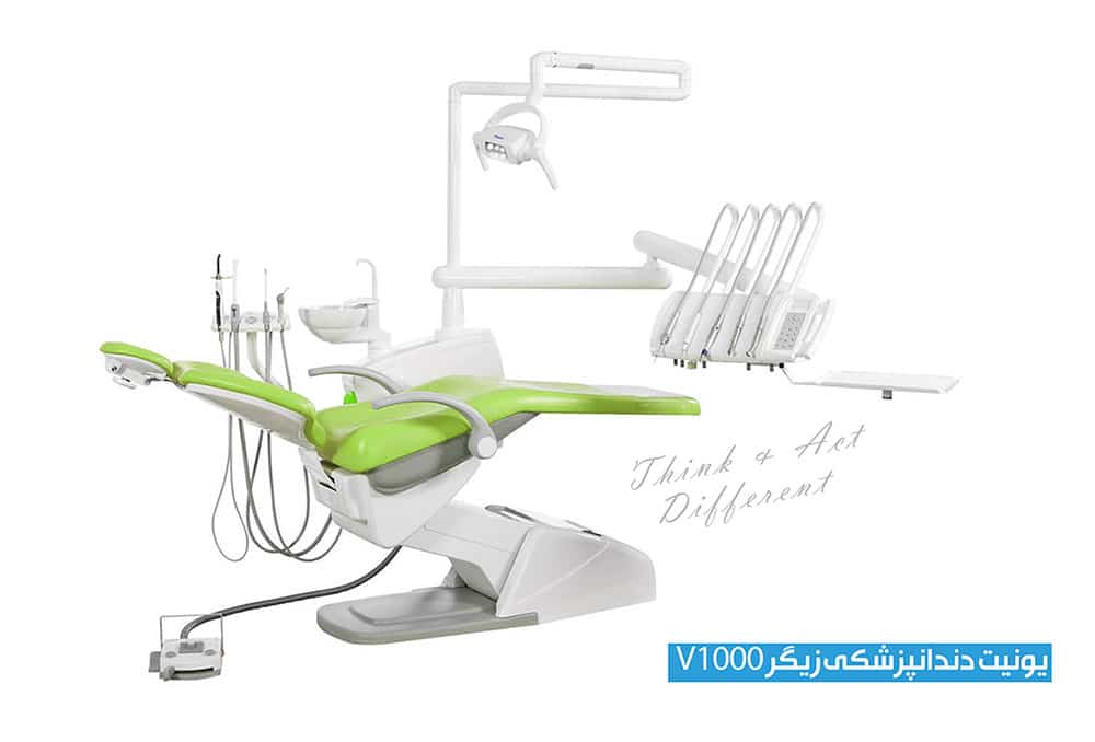 Firoozdental-Catalog-org-v1000-1