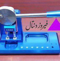 دستگاه پرس اینسترومنت